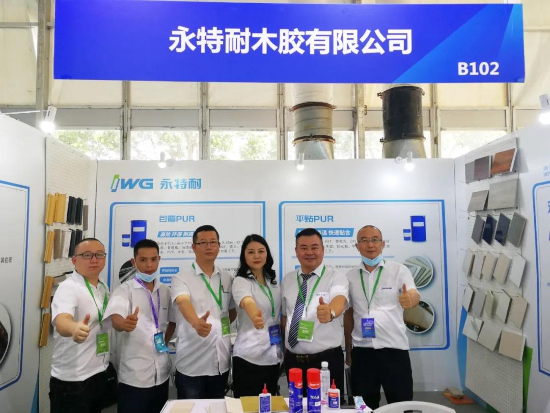 永特耐 | 2020年中国(嘉兴)国际集成吊顶产业博览会盛大开幕!